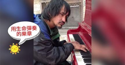 他失去了妻女、流浪30年 寫出這首令人無比動容的歌曲