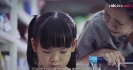 小妹妹無法幫爺爺買生日蛋糕,直到有一個陌生人伸出援手。