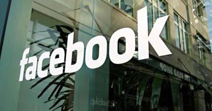 Facebook揭露員工的驚人高薪,你應該要開始更新自己的履歷表了!