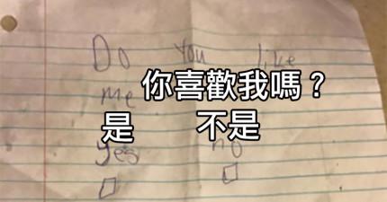 小女孩寫了一封情書給小男孩,沒想到他的回應比我們大多數的人都還要成熟!