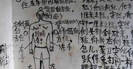 幾個人在中國找到了一個寫滿文字和記號的破房子,牆上的文字是武功秘笈?!