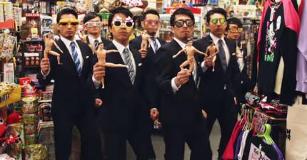 這支影片完全證明日本人是全世界最奇怪的,但也是最有特色的!