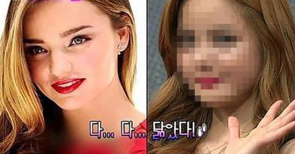 韓國少女成功將自己100%整型成偶像的模樣,但看見她整型前的照片...妳根本不用動刀啊大姐!