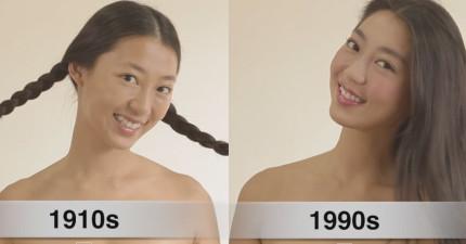 台灣化妝100年