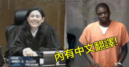 曾在法庭上巧遇國中同學的女法官,這次居然又發現「犯人是認識的人」!