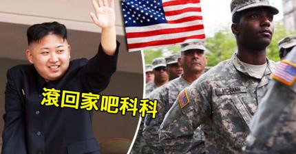 在韓戰時期北韓參加會議時在夾克裡犯規偷藏了AK 47槍,結果美國軍隊沒有揭發,反而狠狠的整回去!