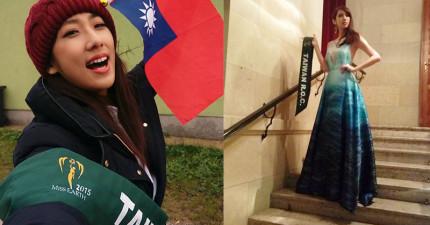 她代表台灣參加選美被要求「換上中國台北背帶」,就算遭到禁賽打壓也堅持說出的霸氣宣言太棒了!