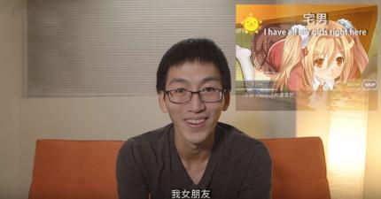 6種每個台灣女生都一定遇過的單身男生,精算男真的讓人受不了!