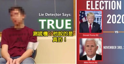 來自2030年的時空旅行者接受測謊「證實他沒撒謊」。他:川普將在2020年連任,這個投資產品會讓你大賺