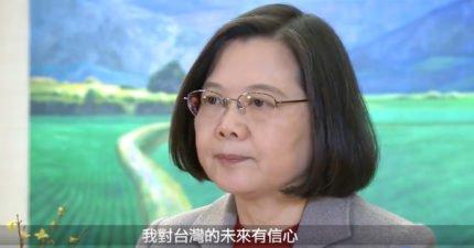 蔡英文除夕在臉書跟國人及對岸的朋友拜年,強調:台灣經濟成長率超乎預期!政府和大家正在一起打拚