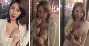 F奶網紅露性感北半球示範「全新遛女友方式」!網暴動:有考慮過路人的掙扎嗎?!(影片)