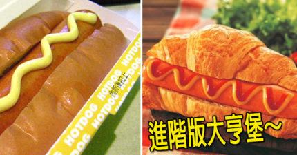 7 11挑戰「下午茶甜點+鹹點底線」,推出隱藏版「可頌大亨堡」試賣就征服竹科頂級阿宅!