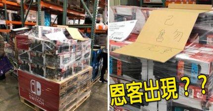 比奶茶喪屍還狂!好市多引進台灣以來「驚現最霸氣恩客」,看到整貨架大喊「我全買了不要動!」