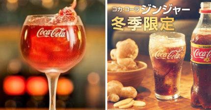 可口可樂即將推「18禁大人的味道」,8%濃度千萬別小看「連喝3大口保證讓你上天堂!」