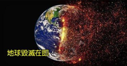 全球2萬名精英「對人類發出最後警告」!他透露「第6次大規模滅絕」正在進行:這就是全人類的命運