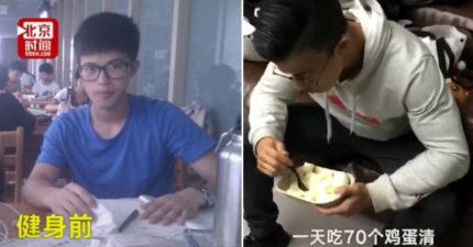 中國大學生「一天吃70顆蛋」,兩年後瘦皮猴變成這樣。他:普通人不要學
