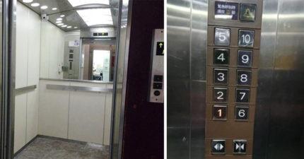 電梯卡在8樓打開一片漆黑沒人 「抬頭一看」嚇死!其他受害者:你不是一個人
