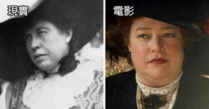 鐵達尼號倖存者大揭密!她靠電影「逃獄成功」 一生都是傳奇