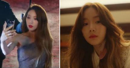 太妍新歌「不當清純女神」 暗黑流淚妝化身特務女...連拿榔頭都正翻