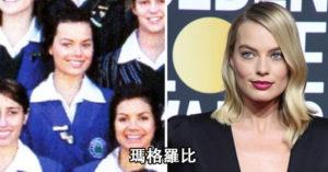 高中就明星樣?15位好萊塢知名「凍齡女星」