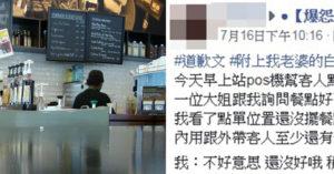 「我上班要遲到了欸」女奧客嫌早餐等5分鐘太久 老闆當面撕單:錢退妳!