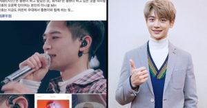 SHINee珉豪表面開心 卻在「耳機上的刻字」透漏鍾鉉秘密...粉絲:我不行了