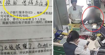 傳直銷變恐怖組織?情急男被盯上逼買 寫下「求救訊息」一連解救30個傻人