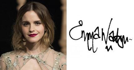 「簽名筆跡」看透透明星個性 艾瑪華森絕對是控制狂!