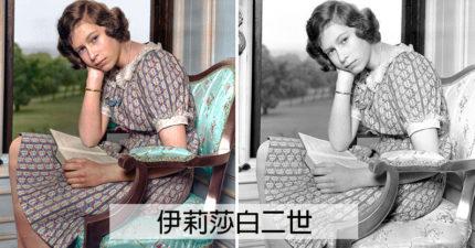 20張「被填上顏色」的歷史畫面 英國女王加冕典禮瞬間超氣派!