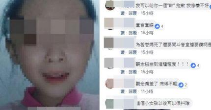 社群重度過頭!9歲女「母親走了」 開抖音直播哭哭戲:拜託給我10000讚好嗎?