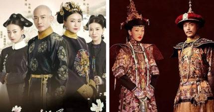 《延禧》4大主角都試鏡過《如懿》 皇后娘娘差點變成丫環命!