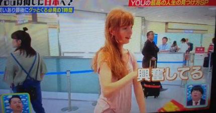 超可愛!波蘭16歲正妹登上《你為什麼來日本?》節目 「緊張到下跪」反應太萌啦❤