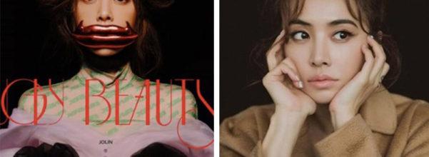 蔡依林大反攻!新專輯封面「香腸嘴」披臉上 粉絲破解:她在酸那些笨蛋