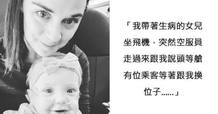 媽媽帶女兒搭飛機「被升級頭等艙」 乘客「超無私舉動」讓她淚灑機艙:世界還是很美好!