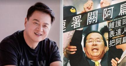 政治笑話「特赦陳水扁、台獨制憲」?周錫瑋:民進黨創造2大奇蹟「蔡賴」會建立「台獨貪污國」