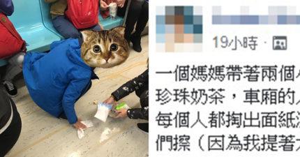 小弟弟在捷運打翻珍奶大家狂閃避 乘客「下個反應」被網友大讚:台灣人超暖!