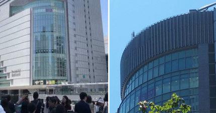 大阪車站「有女生站圍牆邊」被網瘋傳 民眾「只拍照不報警」網友傻眼:現代人好可怕!