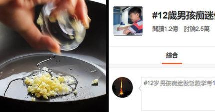 小六男童「愛上做菜」每天回家就窩廚房 媽媽歎「數學只考1分」網友卻讚爆!