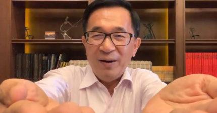 阿扁簽書會1分鐘「神速簽7本」 醫療小組解釋:若真心投入就不會手抖!