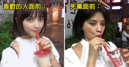 搞怪美少女爆紅!她拍下面對「喜歡的人VS好友」的超反差照片 網笑翻:確定是同一個人?