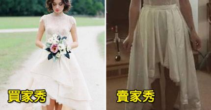 新娘為了省錢「網購婚紗」 穿上看到「胸前2大塊」崩潰…網暴怒:一點都不同情你!
