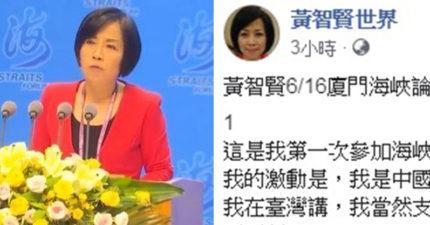 名嘴黃智賢自稱「中國的台灣人」 放話「把台灣帶回中國」遭網痛批...她竟直接反嗆!