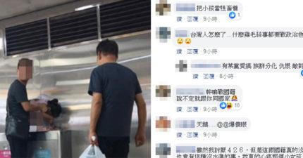 北捷「垃圾桶變馬桶」!中國爸抱女童「站上去解放」 網傻眼:隔壁是廁所...