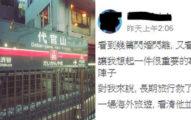 出國21天「看清男友真面目」決定分手 她苦勸:婚前去旅行才不會吃虧