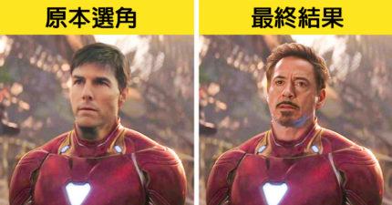 18位「差點就變超級英雄」的好萊塢演員 威爾史密斯從「美國隊長→神燈精靈」?