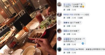 他撿到正妹的iPhoneX 失主感動「請吃飯答謝」…吃完後「超崩潰展開」卻讓他臉都綠了