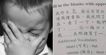 他分享「老外的中文作業題目」被瘋傳 網看「這2格填空題」傻眼:台灣人也不會!