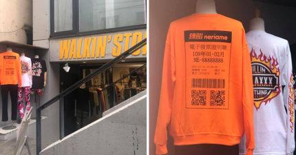 他在日本街頭發現台灣「統一發票衣」!網友笑瘋掃QR code 結果出現超神奇物品