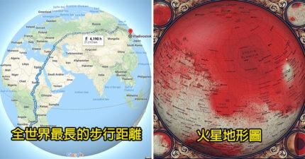 19張揭露「地球最深秘密」的罕見地圖 一個畫面讓你明白「人類有多可怕」!