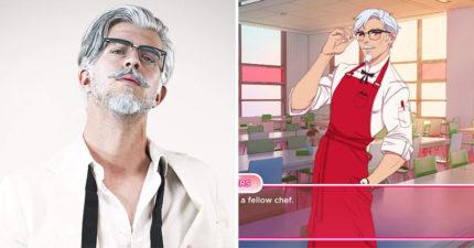 這樣的大叔hen可以❤ 肯德基推全新「戀愛遊戲」讓妳攻略超帥肯德基爺爺...成功後有超狂褔利!